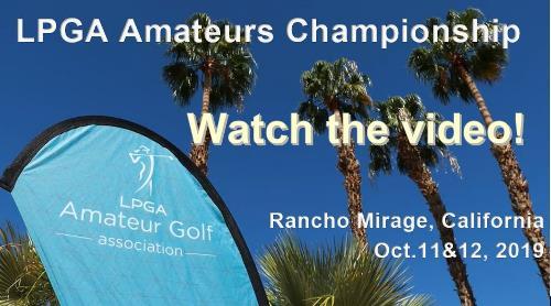 LPGA Amateur Video