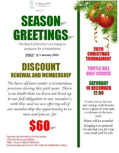 Christmas Tournament and Discount (Dec 20)